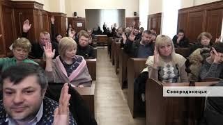 Сєвєродончани проти віськово-цивільної адміністрації у місті