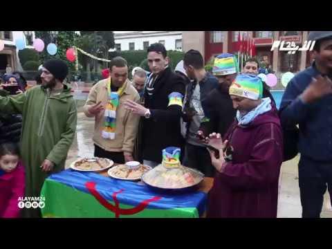 الأمازيغ يحتجون أمام البرلمان في رأس السنة