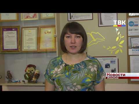 Межпоселенческой библиотеке Искитимского района 45 лет