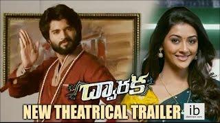 Dwaraka new Theatrical Trailer
