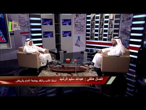 حلقة أي أدب وإعلام نقدمه لأطفالنا وشبابنا | قضية ومستشار | د.خالد بن سعود الحليبي