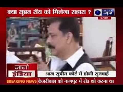 Supreme Court to hear Sahara Chief Subrata Roy's bail plea today