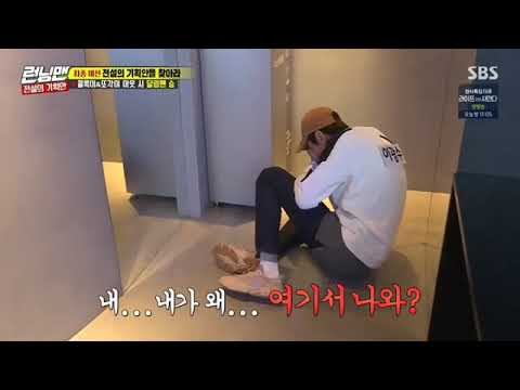 【Funny Clip Running Man】Ep478 Lee Kwang Soo STARTLED when he saw himself in the mirror LMAO