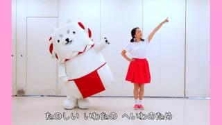 【動画】ぺぺぺい ぺぺぺい! うれしっぺい! お手本動画