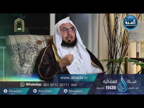 الحلقة الثامنة والعشرون - نهج النبي صلى الله عليه وسلم في الارتقاء بالنفس
