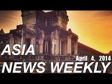 Protests, death centences, technology, and more - Asia News Weekly (4.4.14)