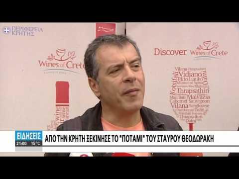 ΣΤΟ ΗΡΑΚΛΕΙΟ Ο ΣΤΑΥΡΟΣ ΘΕΟΔΩΡΑΚΗΣ