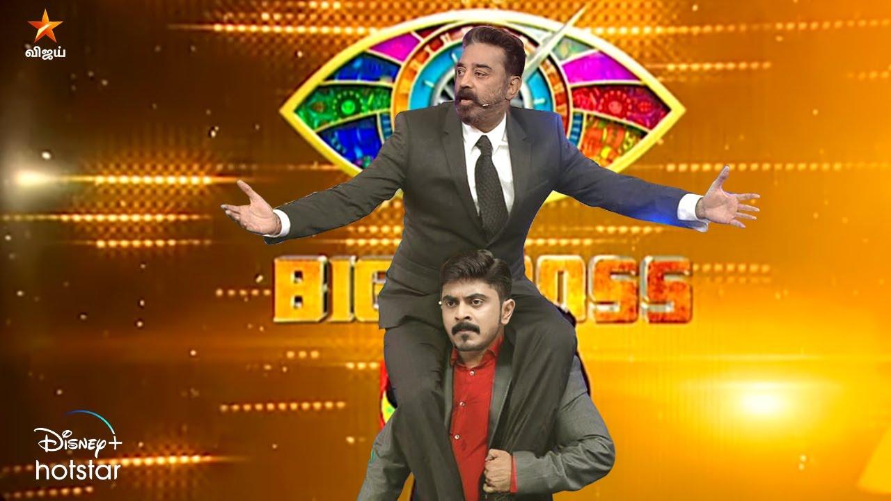Bigg Boss Tamil 4   21th November 2020 – Promo 2   Kamal azeem entry