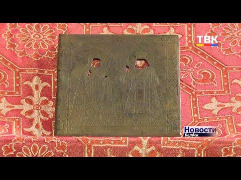 Связь времён – икону из старого Бердска нашли жители Бердска нового