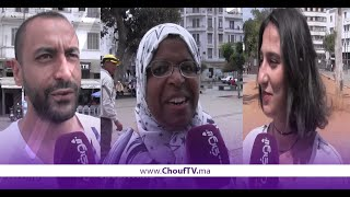 لموت ديال الضحك مع أجوبة مغاربة سولناهم واش تقبل تزوجك مْــرا عــدول؟؟شوفو ردود الأفعال المُثيرة | نسولو الناس