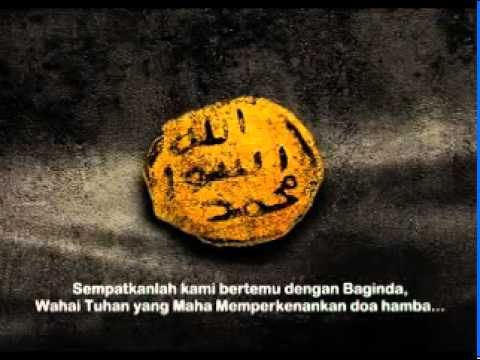 Lau Kana Bainana [Malay lyrics]