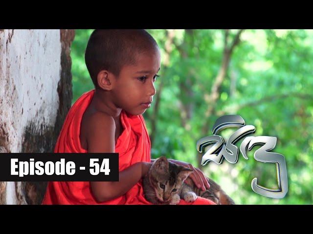 Sidu Episode 54