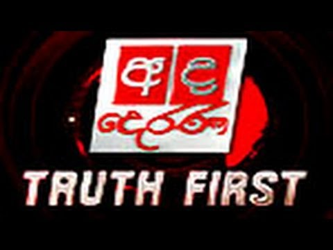 Derana Tv | Ada Derana Sinhala News Sri Lanka - 20th January 2014 - www.LankaChannel.lk