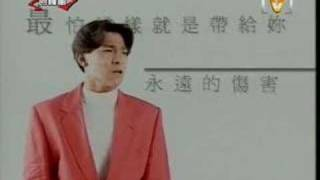 Xie Xie Ni De Ai Andy Lau Tak Wah (Includes Lyric)