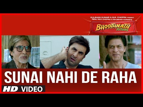 Bhoothnath Returns | Sunai Nahi De Raha | Dialogue Promo | Amitabh Bachchan