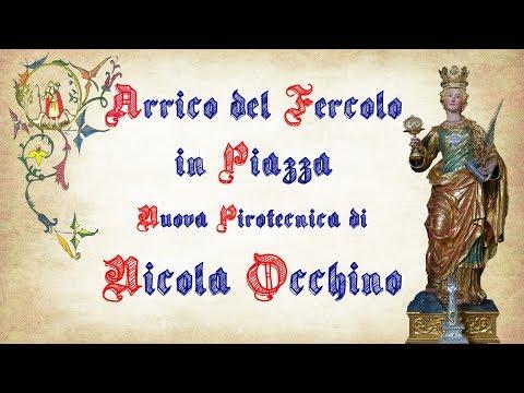 ACICATENA (Ct) - Santa Lucia 2017 - Nicola OCCHINO (Arrivo del Fercolo)