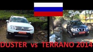 сравнительный тест Duster и Nissan Terrano 2014
