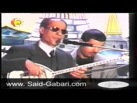 Said Gabari Bes bike سعيد كاباري