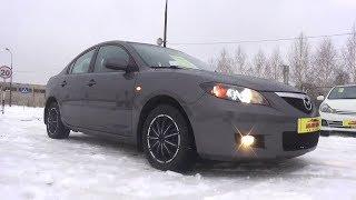 2007 Mazda 3. Надежный Японец! Обзор (интерьер, экстерьер, двигатель).. MegaRetr