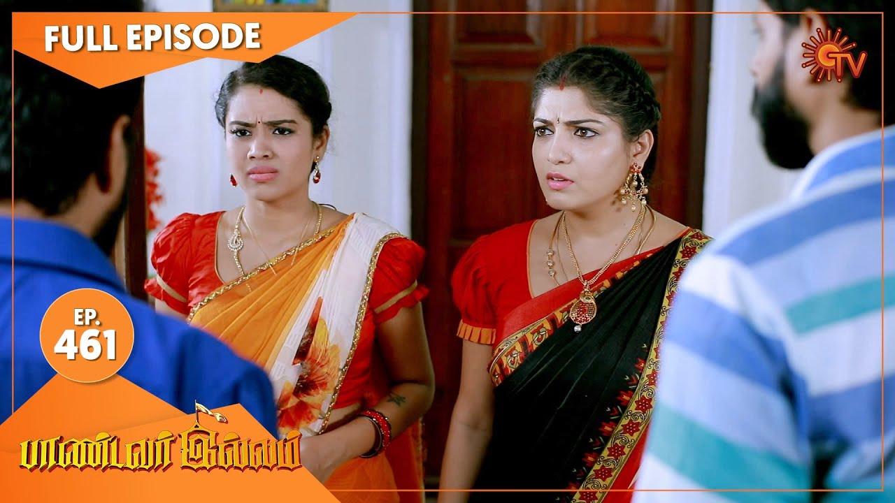 Pandavar Illam - Ep 461   01 June 2021   Sun TV Serial   Tamil Serial