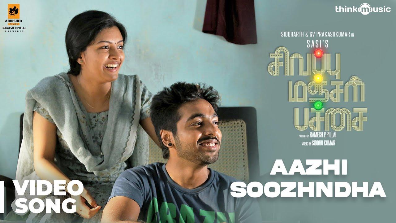 Sivappu Manjal Pachai | Aazhi Soozhndha Video | G.V.Prakash Kumar, Lijomol | Sasi | Siddhu Kumar