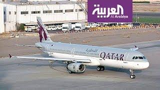 بالفيديو.. فنادق قطر خالية..ومطارها يعاني قلة المسافرين |