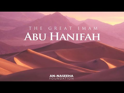 The Great Imam Abu Hanifah - Abu Imran Al-Sharkasi