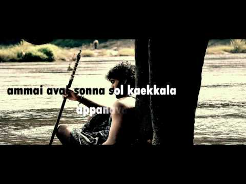 Sollitaley Ava Kaadhala - Kumki HD Lyric video