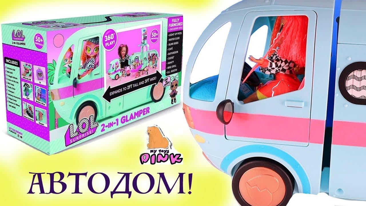 Кукла LOL Surprise оптом в России