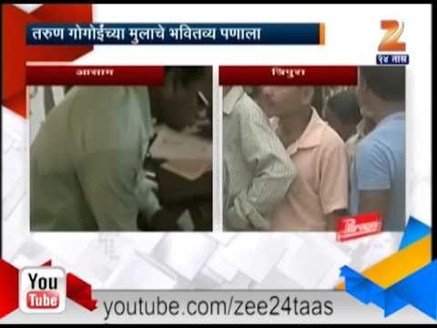 Zee24Taas:  80% voting in Tripura, 72% in Assam