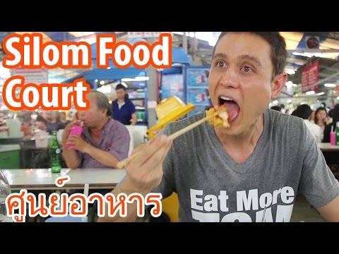 Lunch in Bangkok - Silom Soi 10  /Thailand Travel 2014/