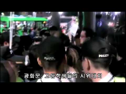 Police crack down on Sewol Ferry rally and vigil in SOUTH KOREA-2