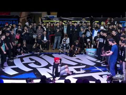 CHINA DREAM TEAM VS TAIWAN DREAM TEAM  | BBOY IN SHANGAI 2014