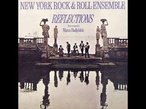 New York Rock & Roll Ensemble (Manos Hadjidakis)- Dedication