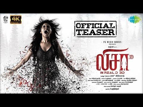 Lisaa 3D - Official Teaser - Anjali - Yogi Babu - Santhosh Dhayanidhi - Raju Viswanath - PG Muthiah