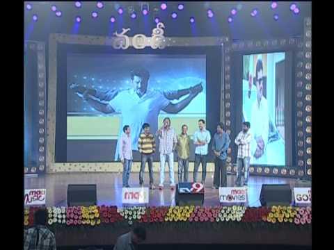 Chandi-Movie-Audio-Launch
