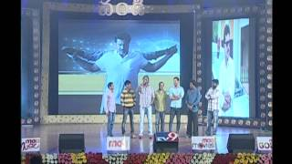 Chandi-Movie-Audio-Launch