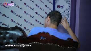 شهادة صادمة وطريفة لرجل تاتسلخو مراتو يوميا ويطالب بإعدامها ! | بــووز