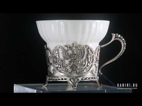 Набор чайная серебряная пара «Герб» с сахарницей - Видео 1