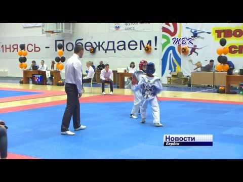 В Бердске прошел турнир по тхэквондо, посвященный Дню Победы