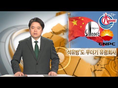 뉴스타파 - 시진핑의 개혁은 위선?...언론부터 막았다. (뉴스타파·ICIJ '중국프로젝트' 2014.1.23)