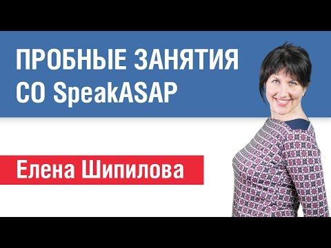 Hình ảnh trong video Немецкие глаголы с