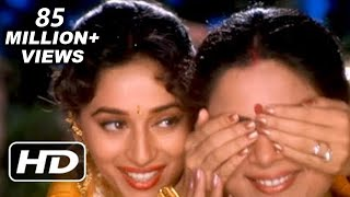 Maye Ne Maye - Hum Aapke Hain Koun - Full HD Video Songs