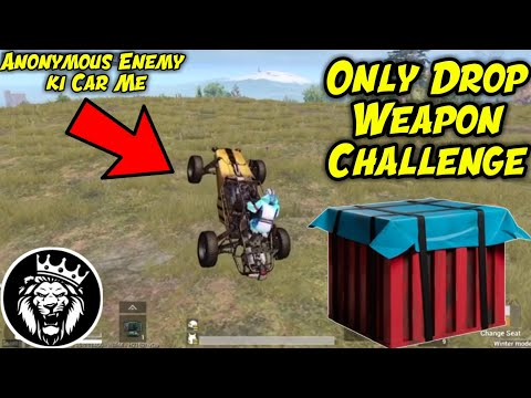 Only Drop Weapon Challenge PUBG Mobile / Funny Gameplay / Star Anonymous