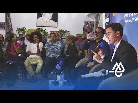 البرلماني بلافريج يترافع عن الجنوب الشرقي