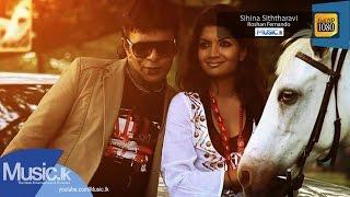 Sihina Siththaravi - Roshan Fernando
