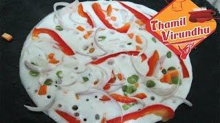 Vegetable uthappam