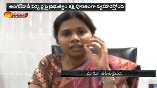 YCRCP MLA Akhila Priya Slams TDP Govt
