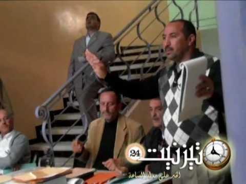 الجمع العام لتجديد جمعية رعاية المسجد الكبير