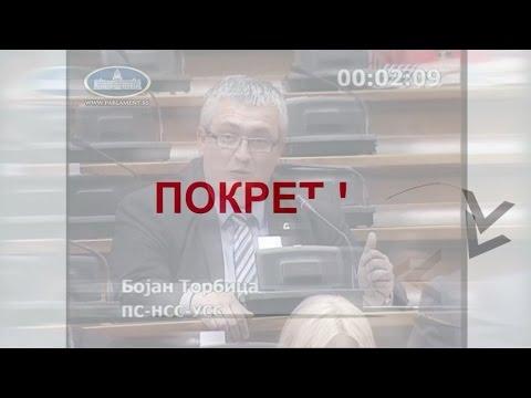 Бојан Торбица о избору судија